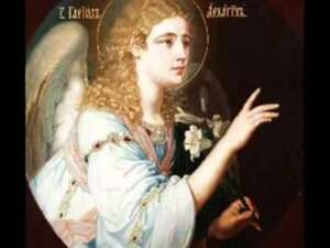Gabriele : Rituale per Chiedere consiglio all' Arcangelo Gabriele